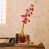 單枝仿真梅花桃花絹花幹枝臘梅花藝客廳擺設插花假花創意裝飾    9號潮人館 IGO