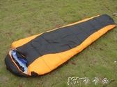 熱銷加厚野營春秋冬季旅行抓絨戶外用品專用成人羽絨超輕睡袋 卡卡西
