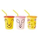 【震撼精品百貨】Winnie the Pooh 小熊維尼~ 迪士尼塑膠吸管杯(3入/180ML)#38599