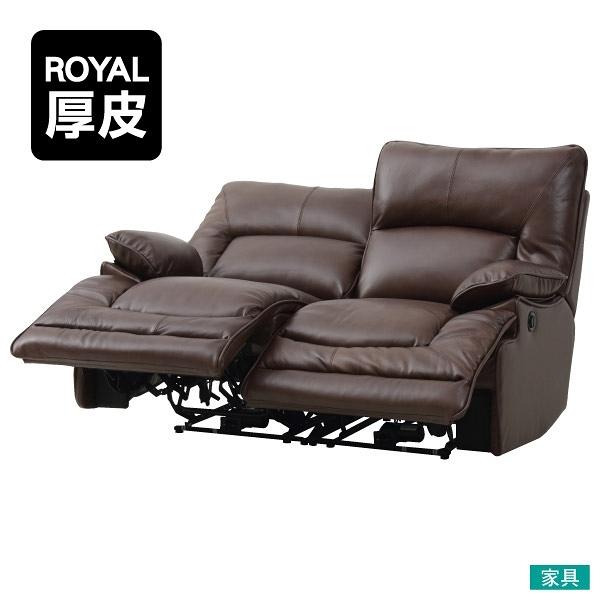 ◎半皮2人用電動可躺式沙發 HIT ROYAL DBR NITORI宜得利家居