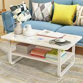 茶幾簡約現代茶幾小戶型矮桌小桌子咖啡創意桌組裝客廳邊幾茶幾 igo 樂芙美鞋