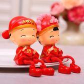 婚慶用品婚房裝飾吊腳娃娃擺件情侶娃娃一對