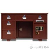 全鋼保險桌家用1.3米指紋投幣財務收銀1.6米辦公桌帶保險櫃的桌子『橙子精品』