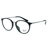 台灣原廠公司貨-【Ray Ban 雷朋】7083D-2000 雷朋復古光學眼鏡(黑框)