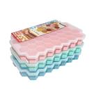 【蜂巢冰角盒37格】製冰盒 冰塊 冰角 甜點製作 甜點模具 M7000 【百貨通】