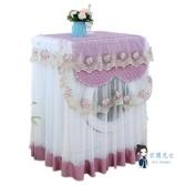 洗衣機防塵罩歐式蕾絲洗衣機罩防塵套滾筒全自動萬能蓋巾布藝豪華洗衣機防曬套多色