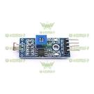 ◤大洋國際電子◢ 光敏電阻傳感器 實驗室 模組 Arduino模組 0686