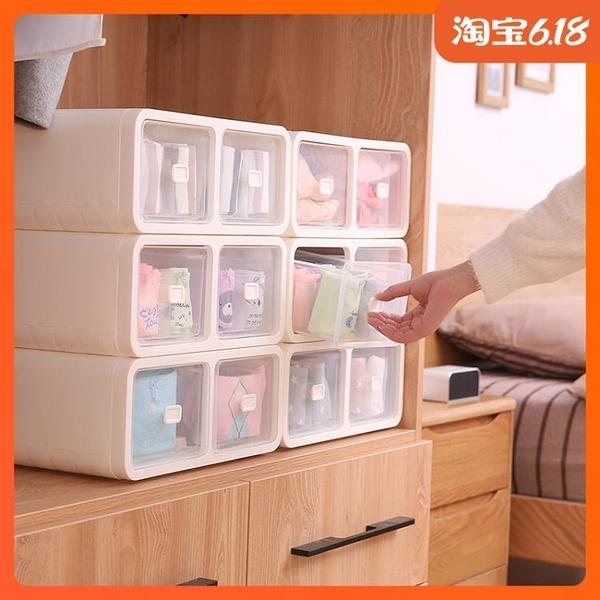 尺寸超過45公分請下宅配日式家用內衣內褲收納盒襪子分格整理箱塑料透明抽屜式文胸盒子