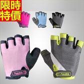 健身手套(半指)可護腕-舒適透氣耐磨撞色男女騎行手套5色69v4[時尚巴黎]
