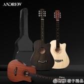 安德魯初學者入門吉他38寸41寸民謠男女學生用自學練習木吉他 (橙子精品)