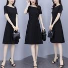 洋裝大碼氣質連身裙簡約大方高腰顯瘦短袖小...