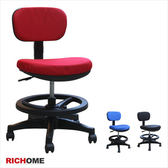【RICHOME】資優生兒童椅-3色紅