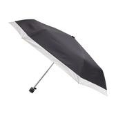 晴雨兩用折疊傘 bicolor O 20 雙色 NITORI宜得利家居