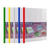 30個裝A4透明抽桿夾加厚拉桿夾文件夾塑料檔案資料夾商務辦公用  易貨居