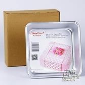 4寸/6寸/8寸正方形固底戚風蛋糕模具 芝士面包烘烤焙模CY 自由角落