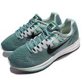 【四折特賣】Nike 慢跑鞋 Wmns Air Zoom Structure 20 藍 黑 白底 運動鞋 女鞋【PUMP306】 849577-004