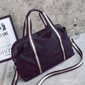 短途旅行包男韓版大容量簡約旅行袋輕便 朵拉朵衣櫥