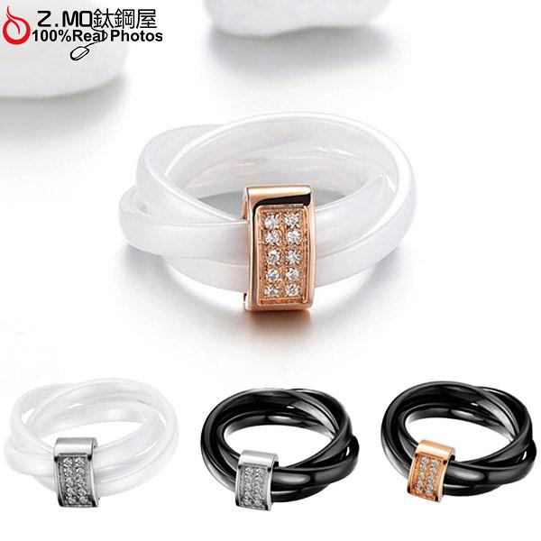 [Z-MO鈦鋼屋]男女雙圈造型戒指/時尚優雅設計/求婚戒指/告白禮物推薦 單只價【BKC193】