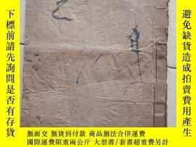 二手書博民逛書店罕見民國繪圖增注歷史三字經2Y254321