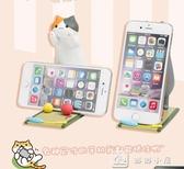 支架 小貓咪手機支撐架桌面可愛卡通創意平板ipad懶人看電視手機座 新年禮物