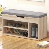 宜家換鞋凳式鞋柜現代簡約創意鞋架多功能儲物鞋柜簡易換鞋小鞋柜【紅人衣櫥】