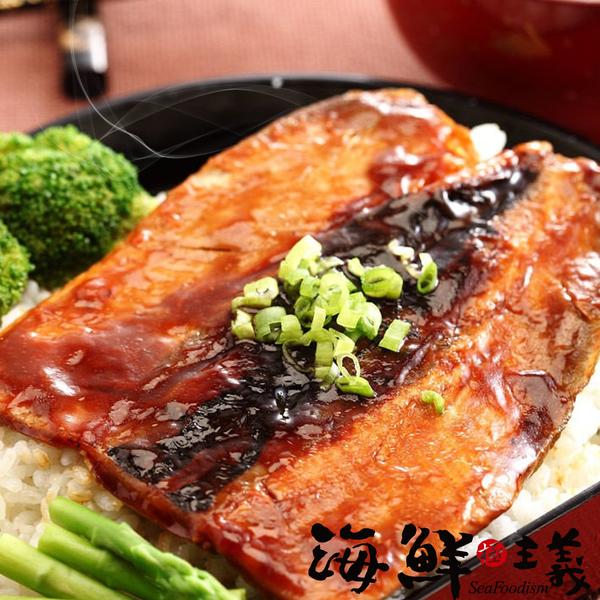 【海鮮主義】蒲燒虱目魚肚( 150G / 片)