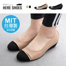 [Here Shoes]MIT台灣製 舒適乳膠鞋墊 3.5cm跟鞋 優雅氣質拼接 皮革楔型圓頭包鞋 OL上班族-KN3271