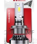 汽車LED燈 貨車LED大燈H1H4H7H3改裝超亮汽車白光遠光近光遠近一體卡車燈泡 618大促銷