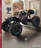 兒童玩具遙控汽車玩具充電賽車男孩越野車四驅攀爬大腳耐摔耐玩兒童3-9歲YYP