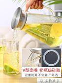 玻璃水壺 耐熱防爆果汁涼白開茶壺冷水壺