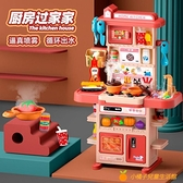 廚房做飯玩具套裝兒童仿真廚具大號煮飯小女孩過家家3歲以上6禮物【小橘子】