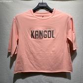 KANGOL 女款 短袖 短版 立體LOGO 粉色 6122100851 【KAORACER】