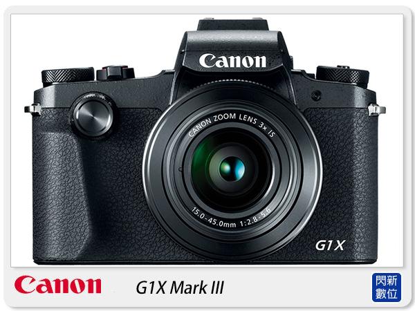 Canon G1X MARK III (G1XM3)(公司貨)【分期0利率,免運費】