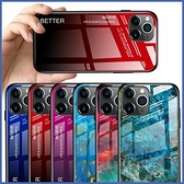 蘋果 iPhone 12 Pro 12 Pro Max 渲染 玻璃殼 手機殼 全包邊 軟邊 可掛繩 保護殼 【端午節特惠】