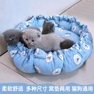 狗窩貓窩冬季狗床寵物窩泰迪比熊窩小中型窩南瓜窩墊保暖寵物【全館免運】