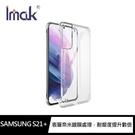 【愛瘋潮】Imak SAMSUNG Galaxy S21、S21 Ultra、S21+ 羽翼III保護殼 吊繩孔 透明殼