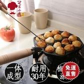 鑄鐵章魚小丸子機家用烤盤平底鍋不黏鍋燒鵪鶉蛋模具燒烤盤電 YXS 【快速出貨】