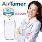 美國【AirTamer】個人負離子空氣清...