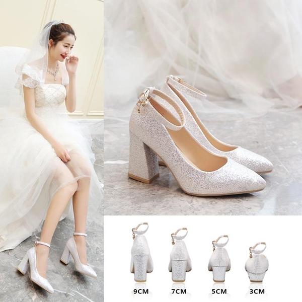 亮片鞋婚鞋女粗跟伴娘鞋宴會禮服新娘鞋高跟結婚鞋銀色舞臺演出鞋 幸福第一站
