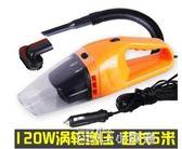 車載吸塵器汽車吸塵器強力 車內手持式吸力大功率干濕兩用12V車用  走心小賣場