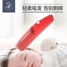 兒童理發器自動吸發神器寶寶電推剪兒童剃頭刀