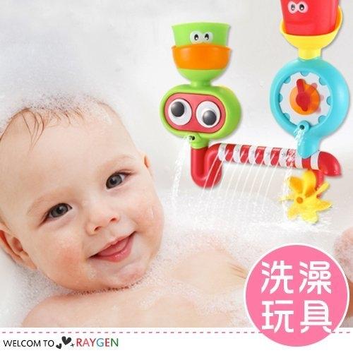 兒童轉轉樂玩水花灑戲水洗澡玩具