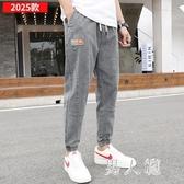抽繩束腳牛仔褲男褲夏季薄款九分褲寬鬆9分哈倫收口休閒褲子 PA17493『男人範』