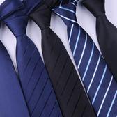 818好康 領帶男士商務正裝學生8cm寬韓版