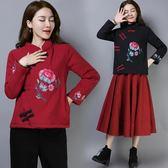 【免運】復古中國風棉麻盤扣刺繡棉衣外套洋裝 隨想曲
