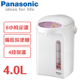 Panasonic國際牌 4公升 微電腦熱水瓶【NC-EG4000】