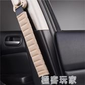 汽車安全帶套保險帶套護肩套四季通用季車內飾用品棉亞麻一對裝 『極客玩家』
