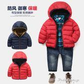 男童保暖棉衣 2017新款冬裝童裝兒童寶寶棉襖棉服上衣外套潮U7336·蒂小屋
