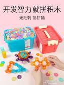 加厚兒童組裝拼裝拼插寶寶塑膠積木玩具2-3-6周歲 原本良品