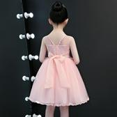 女童公主裙夏裝2018新款韓版蓬蓬紗洋氣裙子兒童洋裝表演出禮服
